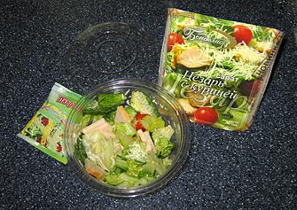 APET идеально подходит для упаковки салатов
